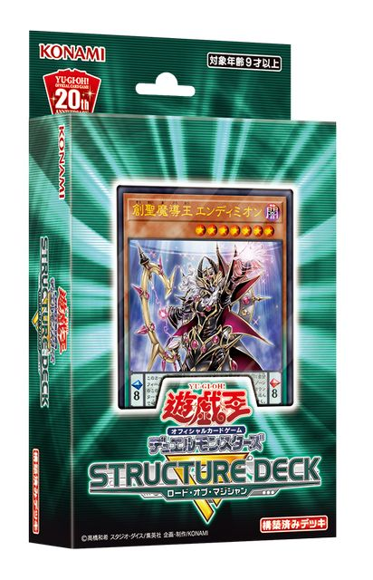 structure deck r lord of magicians