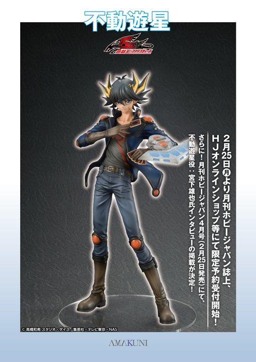 Yusei Fudo figure yugioh