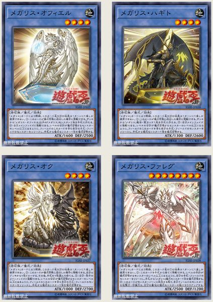 bài Yugioh Ignition Assault Megalith
