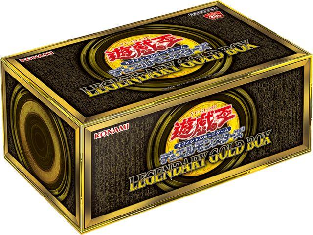 thẻ bài trong Yugioh Legendary Gold Box