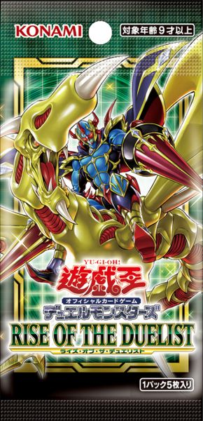 Yugioh Rise of the Duelist pack