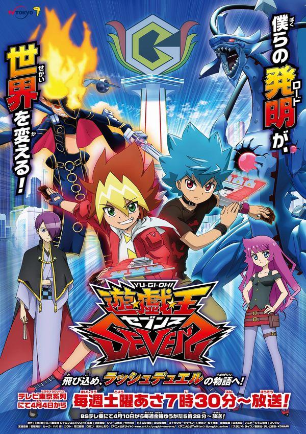 anime Yugioh Sevens Poster